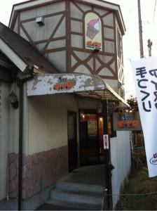 まかさんぽ 松島