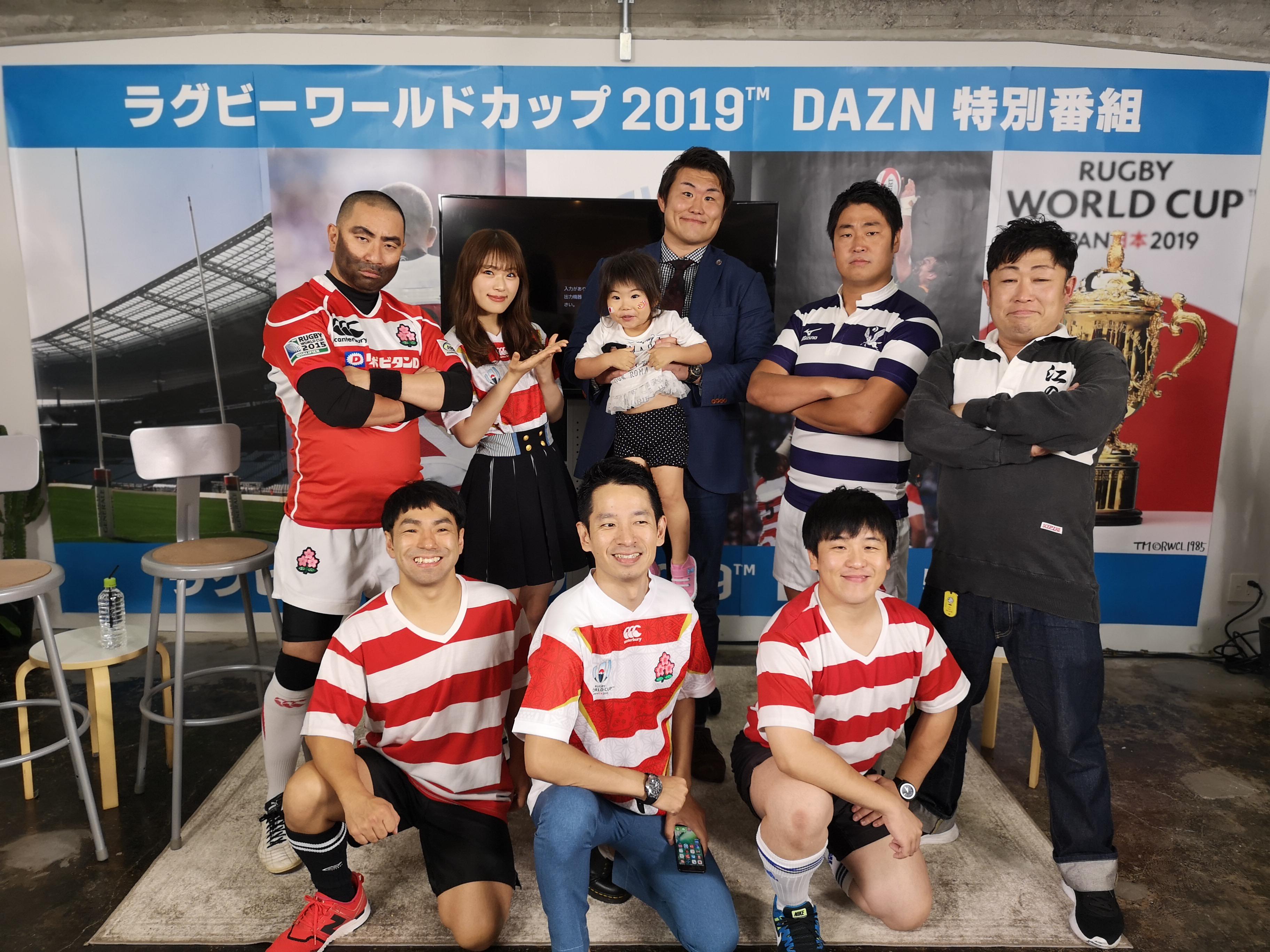 日本vロシア ラグビーワールドカップ開幕