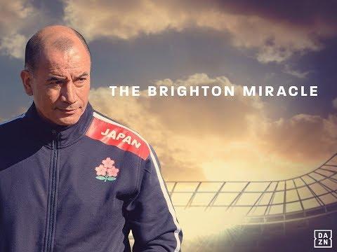 映画 『THE BRIGHTON MIRACLE』 上映会&トークショー<br>2015年W杯 日本vs南アフリカ~大逆転の舞台裏