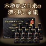 ◆ギフトで貰って嬉しいビールギフトの御案内◆